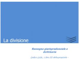 la divisione 1