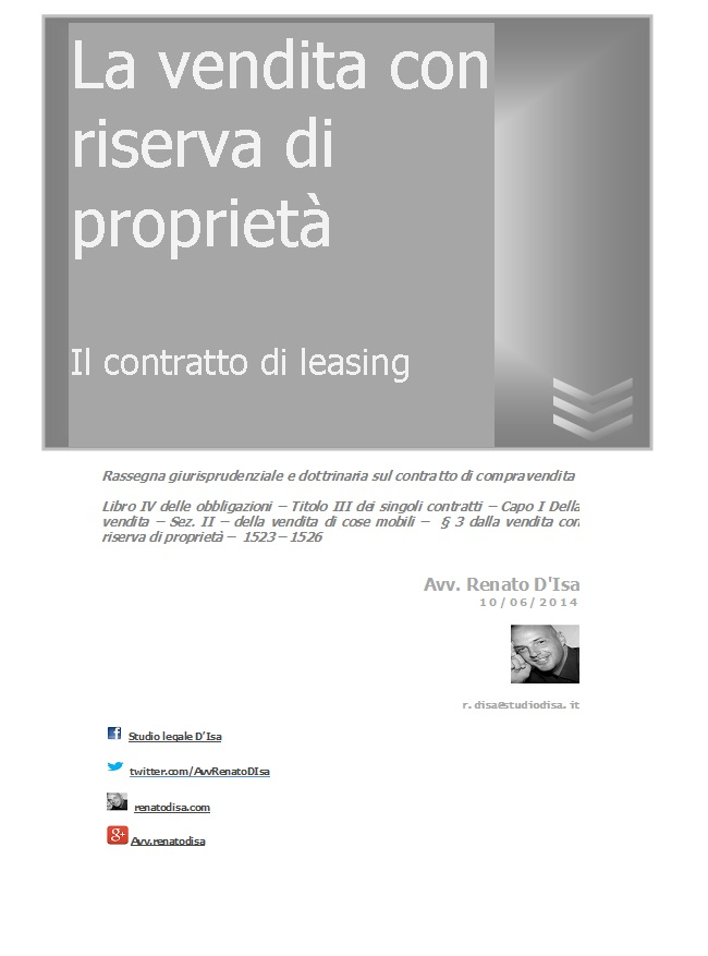La vendita con riserva di proprietà